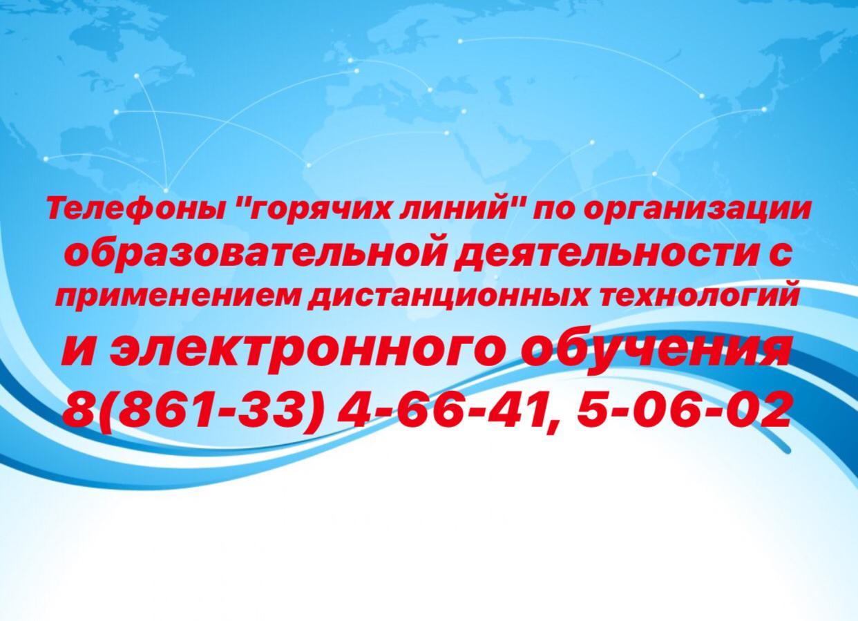 http://anapa-cro.ucoz.net/NNSH/bezopasnost/s/IMG-20200331-WA0000.jpg
